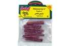 Cinnamon Cut (3-inch stick) - 1.5oz