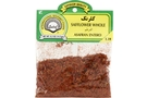 Buy Sadaf Safflower Whole - 0.5oz