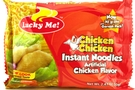 Buy Instant Pancit Canton Chicken na Chicken (Instant Noodles Artificial Chicken Flavor) - 2.47oz