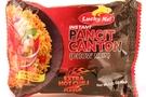Instant Pancit Canton Extra Hot Chili Flavor (Instant Chow Mien Extra Hot Chili Flavor) - 2.12oz