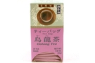 Buy Oolong Tea (20 Tea Bags) - 1.48oz