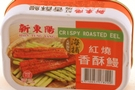 Buy Crispy Roasted Eel - 3.5oz