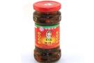Chili in Oil (Chili Oil Sauce) - 9.70oz