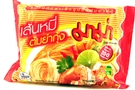 Instant Rice Vermicelli (Tom Yum Flavor) - 1.93oz