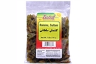 Raisins Sultani - 7oz