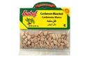 Cardamom Seeds Bleached (Cardamomo Blanco) - 0.5oz