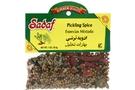 Pickling Spice (Especias Mixtada) - 1oz