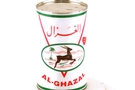Buy Al Ghazal Ghee (100% Pure Palm Oil)  - 35.27oz
