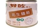 Fried Gluten Peanut - 7oz