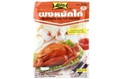 Buy Seasoning Mix For Chicken - 3.5oz