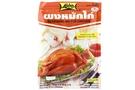 Buy Lobo Seasoning Mix For Chicken - 3.5oz
