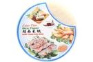 Rice Paper (Banh Trang Sieu Mong) - 7oz [3 units]