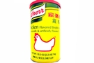 Broth Mix (Chicken Flavored ) - 35.2oz [3 units]