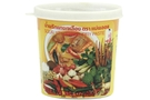 Curry Paste (Sour Yellow Curry) - 14oz