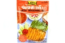 Satay Seasoning Mix (Seasoning Mix & Sauce Mix included/2-ct) - 3.5oz