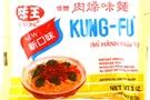 Kung-Fu Instant Oriental Noodle Soup (Onion Flavor / Mi Hanh Khau Vi) - 3oz