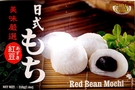 Japanese Mochi (Red Bean Flavor) - 7.4oz [6 units]