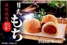 Japanese Style Mochi (Peanut Mochi) - 7.4oz [ 3 units]
