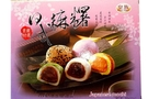 Buy Japanese Mochi (Mixed Mochi) - 21oz