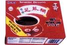 Sesame Dessert Mix Instant (Less Sugar) - 7.05oz