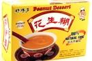 Peanut Dessert (Instant) - 7.2oz