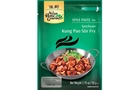 Dry Chilli Stir Fry (Kung Pao) [6 units]