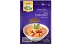 Indian Chicken Curry( Madras Curry ) [6 units]