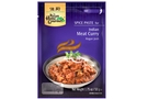 Meat Curry( Rogan Josh ) [6 units]