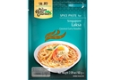 Singapore Laksa (Coconut Curry Noodle) - 2.09oz [12 units]