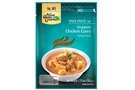 Singapore Chicken Curry (Nonya Curry) - 1.75oz