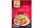 Thai Aromatic Grill / Thai Barbecue Chicken (Kai Yang) - 1.75oz [12 units]