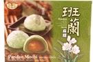Millet Mochi Pandan A3-10 - 10.6oz [3 units]