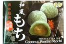 Mochi Coconut Pandan - 7.4oz [ 12 units]