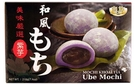 Buy Royal Family Mochi Khoai Tia (Ube Mochi) - 7.4oz