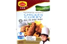 Chicken Curry Mix (Authentic Nyonya) - 3.5oz [ 6 units]