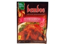 Bumbu Ayam Goreng (Fried Chicken Seasoning) - 1.2oz