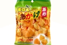 Buy Ego Ginger Candy - 5.64oz