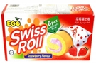 Swiss Roll (Strawberry Flavor/8-ct) - 6.2oz