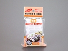 Buy Onigiri Maker Set (Cylinder Shape Rice Ball Mold) - W11.3 * L3.4 * H4.2 cm