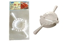 Buy Dumpling Maker White (Gyoza no kata) - W11 * L20 * H2.7 cm