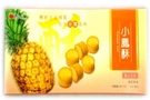 Pineapple Cake (Bite-Size) - 5oz [12 units]