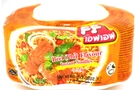 Pho Bo (Vietnamese Beef Flavor Instant Noodle) - 2.29oz