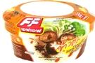 Instant Rice Soup (Shitake Mushroom) - 1.76oz