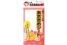 Buy Unknown Cooking Sheet (Atatame Siito) - 0.5oz