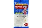 Buy JPC Disposable Glove (Tsukaisute Tebukuro) - 0.03oz