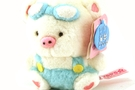 Buy Tofu White & Blue Pig Stuffed Animal (Key Chain) - 5inch