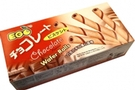 Buy Wafer Rolls (Chocolate Flavor) - 7.4oz