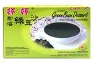 Green Bean Dessert (Instant Dessert) -  8.8oz