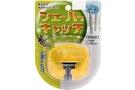 Buy Suruga Shave Holder