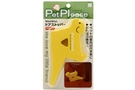 Buy Kokubo Door Stoper (Yellow)
